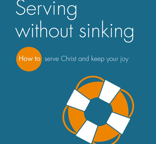 Review: Serving Without Sinking